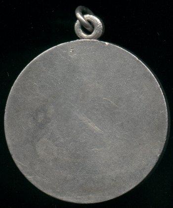 Медаль 'За боевые заслуги' - реверс