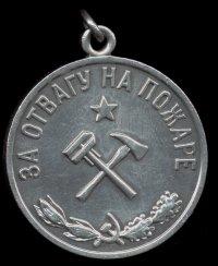 Медаль цельноштампованная, изготавливалась из серебра