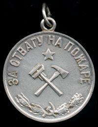 Медаль цельноштампованная, изготавливалась из нейзильбера