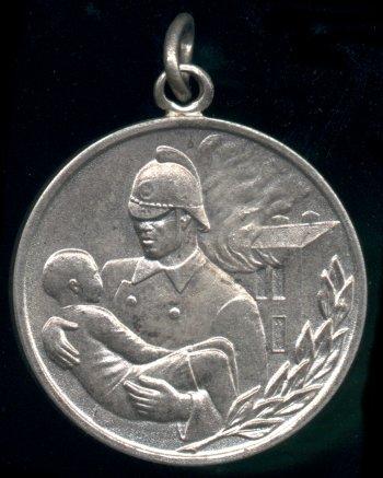 """Медаль """"За отвагу на пожаре"""""""