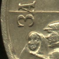 Линия стены Адмиралтейства доходит до бортика на аверсе медали