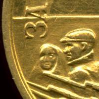 Позолоченная медаль