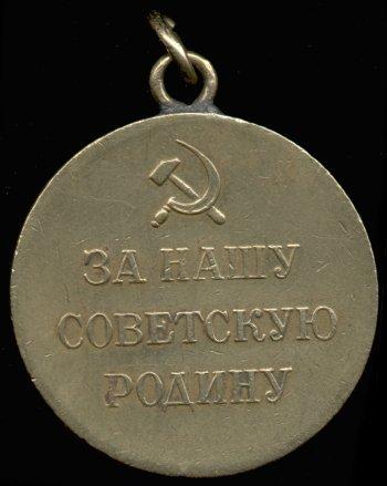 Медаль 'За оборону Одессы'