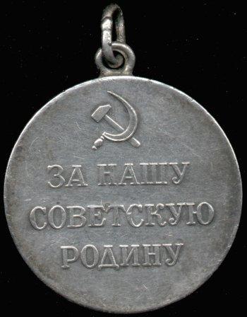 """Медаль """"Партизану Отечественной Войны 1 ст."""""""