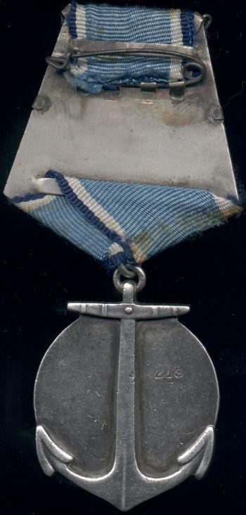 """Медаль """"Адмирал Ушаков"""""""