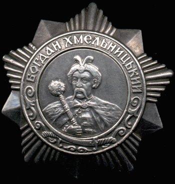Орден Богдана Хмельницкого 3-ей степени