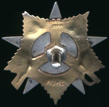 Знак ордена «Отечественная Война»